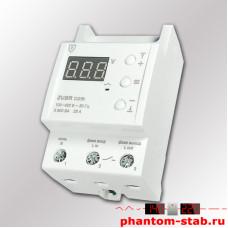 Реле напряжения с термозащитой ZUBR D25t
