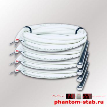 Комплект погружных датчиков в гильзе 60мм для ИРТ-4К